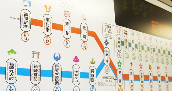 20130612_fukuoka_subway