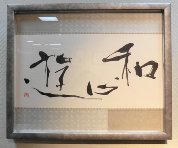 20130910_furuki1_m