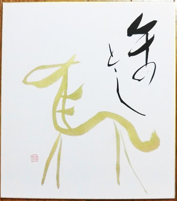 20140114_furuki_m