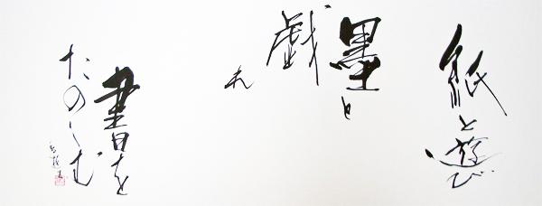 20140411_furuki_m