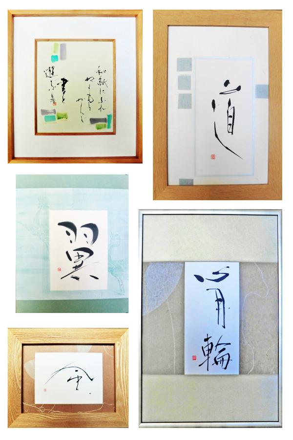 20141023_furuki_m