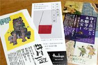 20161128_furuki_s