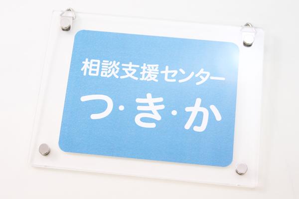 20141113_kousaku_m
