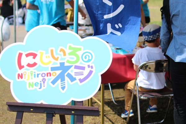 20170523_neji_m1