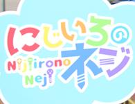 20170523_neji_s