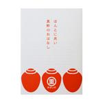 marushige_kurozu_thumb