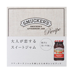 ncc_smuckers_recipe_thumb