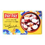 20150702_paypay_thumb