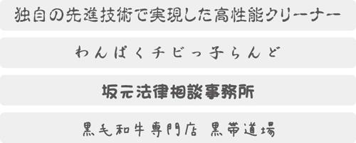 20150708_hansokutsushin