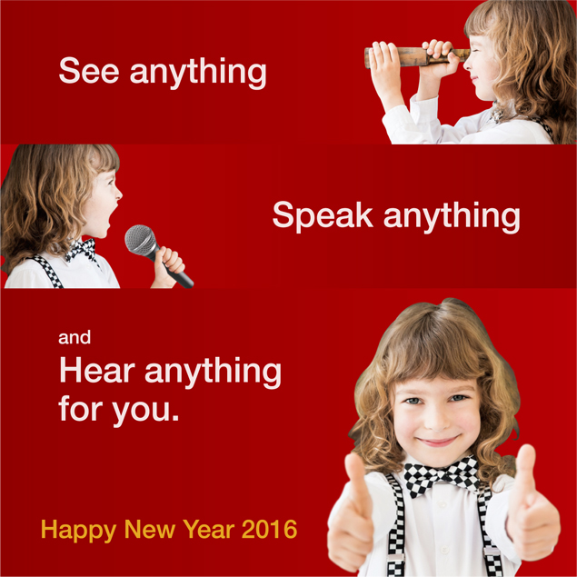 20160101_newyear