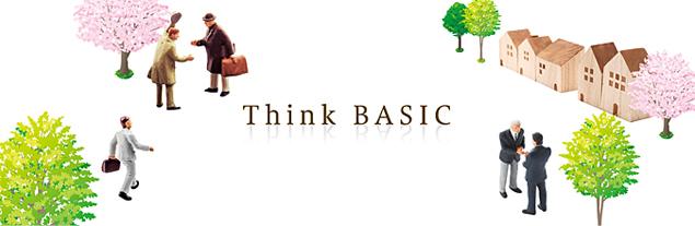 20170401_thinkbasic_contents