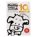 momotimes_40_thumb