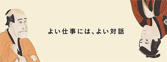20180101_hansokutsushin