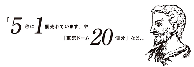 20180928_hansokutsushin