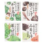 asukamura_siru_thumb_01
